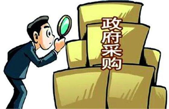采购代理机构提示:细化采购需求