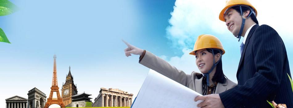 浅析工程造价咨询公司加盟