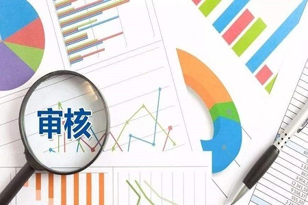 工程项目审计注意事项有哪些?