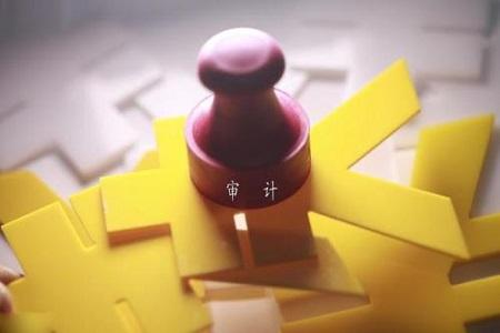 招标过程审计是什么?审计要点有哪些?