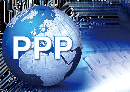 PPP项目运作流程